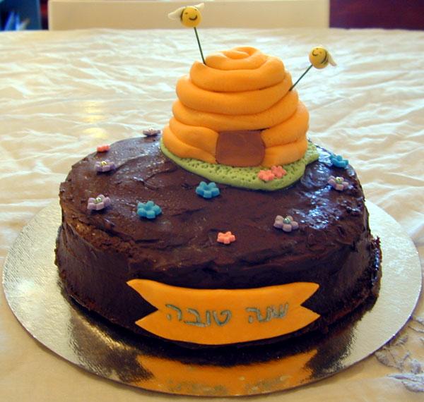 Honey Pot Cakes West Hallam